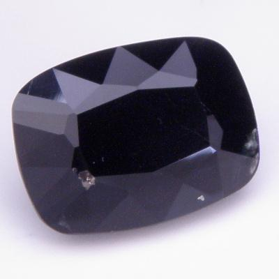 Serendibit 2,88 ct